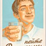 Как не пьянеть, когда нужно много пить или…